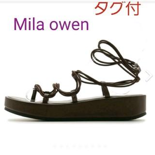 ミラオーウェン(Mila Owen)のタグ付き 未使用  Mila Owen  ゴムストリングプラットフォームサンダル(サンダル)