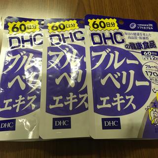 DHC - DHC ブルーベリー 60日分×3袋