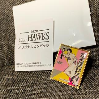 福岡ソフトバンクホークス - ホークス ピンバッジ 1