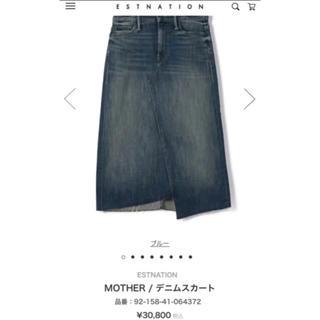 マザー(mother)の【新品】MOTHER マザー デニム スカート 24(ひざ丈スカート)