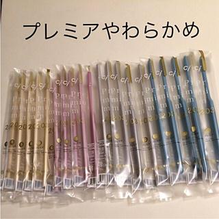 歯科用 歯ブラシ プレミア やわらかめ(歯ブラシ/デンタルフロス)