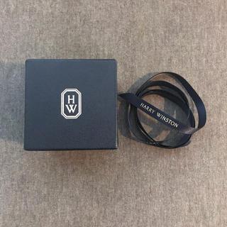 ハリーウィンストン(HARRY WINSTON)のハリーウインストン リングケース リボン付き(リング(指輪))