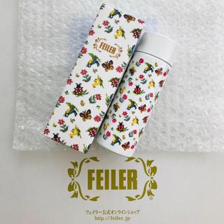 フェイラー(FEILER)のFEILER ミニボトル 新品未使用品(タンブラー)