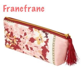 フランフラン(Francfranc)のFrancfranc フランフラン シルクスカーフ ペン&アイグラスケース(ポーチ)