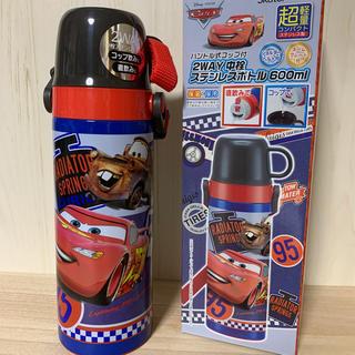 Disney - カーズ☆超軽量 600ml 2wayステンレスボトル
