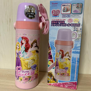 Disney - プリンセス ☆超軽量 600ml 2wayステンレスボトル