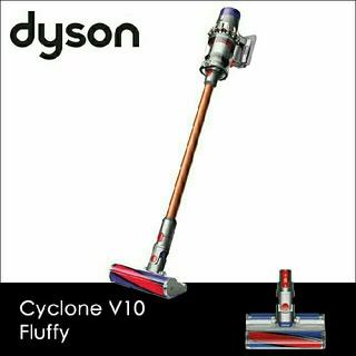 ダイソン SV12FF Dyson v10 Fluffy 新品複数台セット(掃除機)