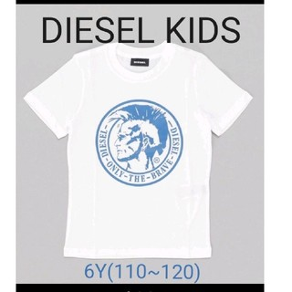 ディーゼル(DIESEL)のDiesel ディーゼル キッズ 110~120相当 ブレインマン Tシャツ(Tシャツ/カットソー)