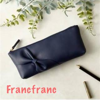 フランフラン(Francfranc)のFrancfranc フランフラン リボン ペン&アイグラスケース(ペンケース/筆箱)