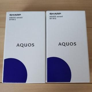 アクオス(AQUOS)の【新品未開封】SHARP SH-M12 シルバーホワイト 2台(スマートフォン本体)