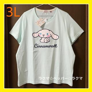 シナモロール(シナモロール)のシナモロール tシャツ 3L(Tシャツ(半袖/袖なし))