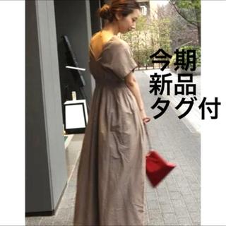 ノーブル(Noble)のMARIHA × NOBLE 今期 新品タグ付 夏の光のドレス マリハ(ロングワンピース/マキシワンピース)