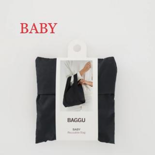 ビームス(BEAMS)の【新品未使用】BAGGU ベビー/ブラック無地(エコバッグ)