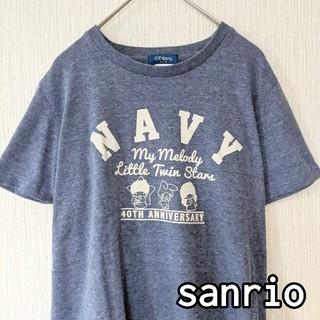 サンリオ(サンリオ)のレア NAVYサンリオ 40th anniversary 半袖Tシャツ Sサイズ(Tシャツ/カットソー(半袖/袖なし))