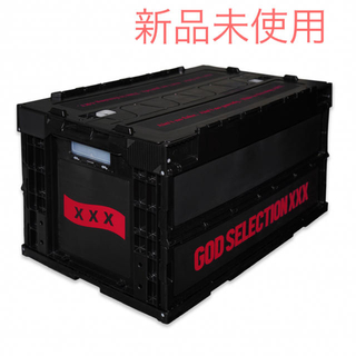 god selection xxx container コンテナ 送料込み(その他)