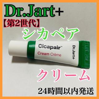 ドクタージャルト(Dr. Jart+)の【在庫残りわずか】第2世代 ドクタージャルト シカペア クリーム お試しサイズ(フェイスクリーム)
