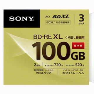 ソニー(SONY)のブルーレイディスクBD-RE XL3枚(その他)