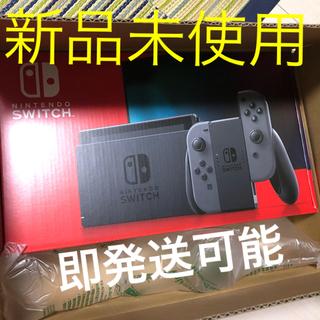 ニンテンドースイッチ(Nintendo Switch)のNintendo Switch グレー バッテリー強化版 新品 即発送 スイッチ(家庭用ゲーム機本体)