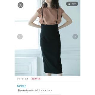 ノーブル(Noble)の新品同様 Noble ノーブル サロペットスカート 34(ロングワンピース/マキシワンピース)