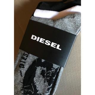 ディーゼル(DIESEL)の新品 DIESEL  ディーゼル 3足セット ソックス 白 黒 グレー(ソックス)