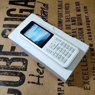 Softbank - 未使用 softbank Simply 602SI ホワイト SIMロック解除済