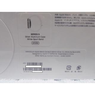 Apple Watch Series 5 44mm MWVD2J/A(腕時計(デジタル))
