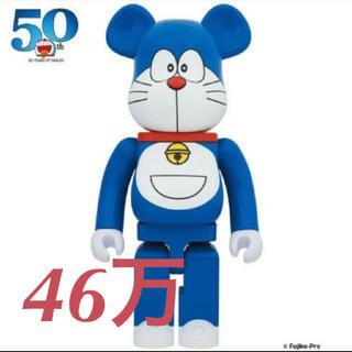 メディコムトイ(MEDICOM TOY)のBE@RBRICK 50周年ドラえもん 1000% 未来デパート (キャラクターグッズ)
