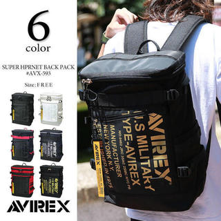 アヴィレックス(AVIREX)のアヴィレックス リュック avirex AVX593 定価約9000円(バッグパック/リュック)