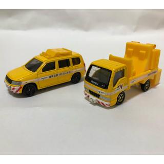 バンダイ(BANDAI)の【希少品】トミカ 道路公団 NEXCO 車両セット(ミニカー)