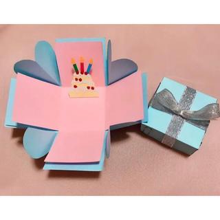 サプライズボックス 誕生日カード(カード/レター/ラッピング)