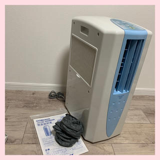 コロナ - 【CORONA】コロナ 除湿機 CDM-1016 衣類乾燥 スポットクーラー