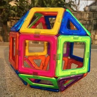 【超人気★数量限定】新品未使用未開封品★大容量46個★磁石ブロックマグネット(知育玩具)