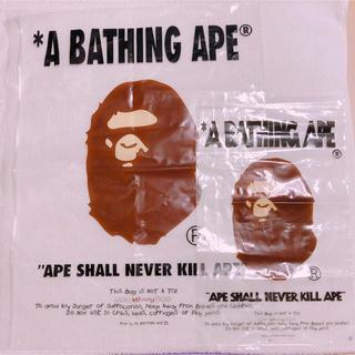 アベイシングエイプ(A BATHING APE)のA BATHING APE ショップジップ袋 ジッパー2枚セット(ショップ袋)