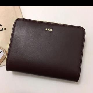 アーペーセー(A.P.C)のアーペーセーコンパクトウォレット ブラウン 本日まで出品‼️(財布)