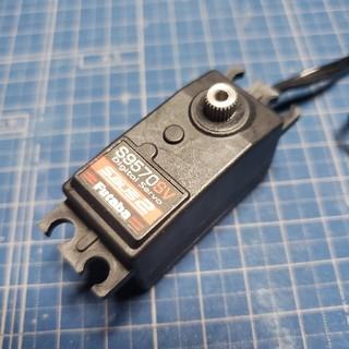 フタバサーボ S9570SV(ホビーラジコン)