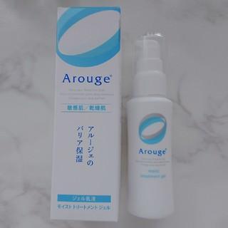 アルージェ(Arouge)のアルージェ モイストトリートメントジェル 乳液(乳液/ミルク)
