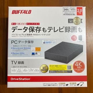 バッファロー(Buffalo)のバッファロー 外付けHDD 2TB 新品(テレビ)