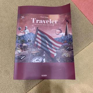 Traveler 楽譜 Official髭男dism(楽譜)