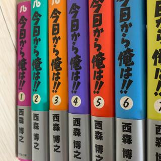 小学館 - 今日から俺は!! 1巻〜11巻