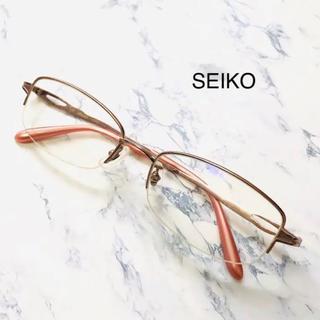 セイコー(SEIKO)のSEIKO セイコー チタンメガネ ピンクベージュ(サングラス/メガネ)