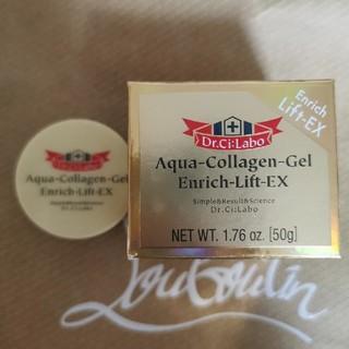 ドクターシーラボ(Dr.Ci Labo)のドクターシーラボ 60g アクアコラーゲンゲル セット(オールインワン化粧品)