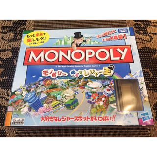 MONOPOLY モノポリー (その他)