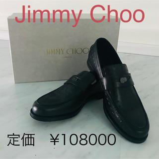 ジミーチュウ(JIMMY CHOO)のJimmy Choo ジミーチュウ コインローファー カーフ スター スリッポン(ドレス/ビジネス)