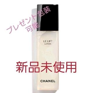 CHANEL - シャネルLELローション 150ml