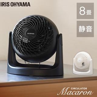 アイリスオーヤマ - ☆送料無料☆ サーキュレーター アイリスオーヤマ 扇風機 卓上(ブラック)