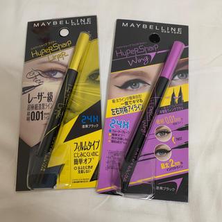 MAYBELLINE - 新品 MAYBELLINE メイベリン アイライナー 漆黒ブラック 2本セット