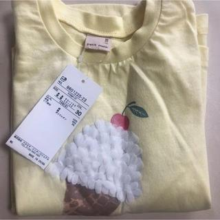 petit main - アイスモチーフTシャツ、100、黄色