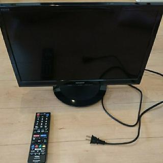 アクオス(AQUOS)の2020年購入 シャープ 液晶テレビ 19インチ SHARP  2T-C19AD(テレビ)