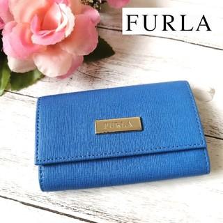 Furla - 極美品 フルラ FURLA キーケース 鍵入れ ブルー 23