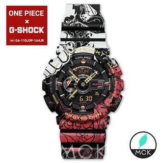 ジーショック(G-SHOCK)の(F) G-SHOCK×ONE PIECE コラボモデル ワンピース ×4点(腕時計(デジタル))